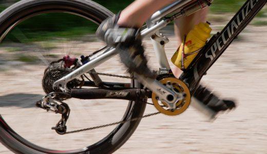 zawieszenie w rowerze