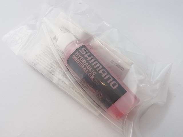 Olej mineralny Shimano 50ml do hamlca hydraulicznego