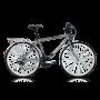 Rower Kellys ATHOS model 2013